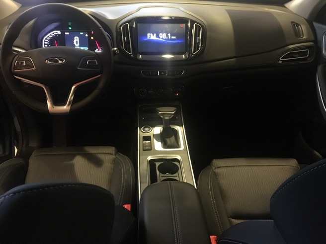 2019 Chery TIGGO 7 1.5 VVT Turbo Iflex T