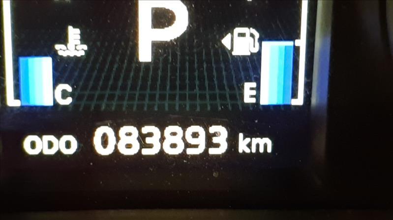 ASX   2.0 4X4 AWD 16V  -      2015/2015 | 83890 km -      Gasolina | Prata